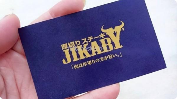20160529jiyugaoka34