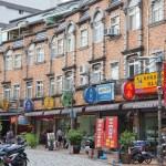 【台湾旅行】陶器が有名な鶯歌へ