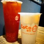 【台湾旅行】朝からがっつり飲みました!