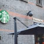 【中国旅行】スターバックスコーヒーを覗いてみた オリジナルグッズが意外と可愛い♪(2016年7月上海)