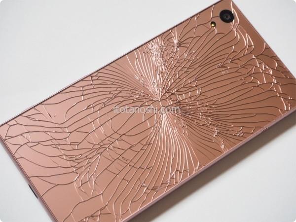 20161010smartphone19