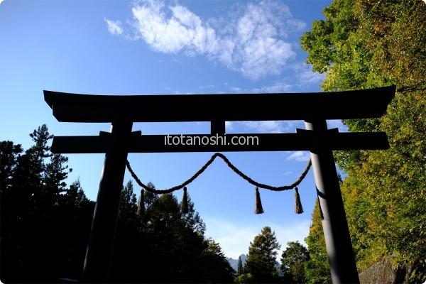 憧れの戸隠神社