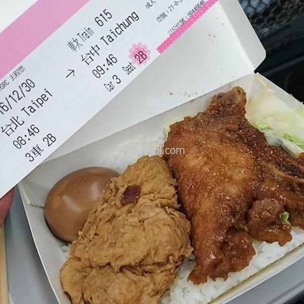 台鐵弁当を朝ご飯にして、台中に行くよ~#台湾 #台中 #台鐵 #弁当 #朝ご飯 #新幹線