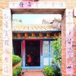 【台湾旅行】鹿港の老街で趣のある門の中を覗いてみると…
