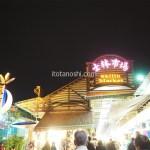 【台湾旅行】台北の夜市、どこがいいの? ~士林夜市