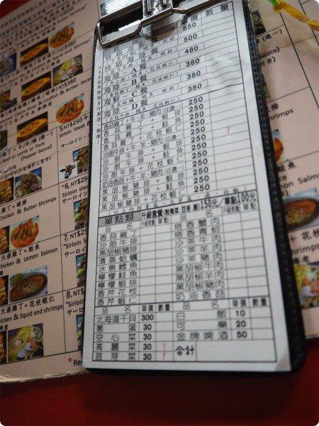 20170104taiwan31