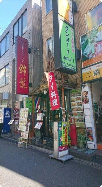 20170116shinookubo13