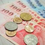 海外旅行で余った外貨を電子マネーに交換できる『ポケットチェンジ』 台湾元の早期対応を求める!(2017年3月)