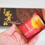 【台湾みやげ】台湾人から勧められたパイナップルケーキ、裕珍馨の鳳黃酥禮盒