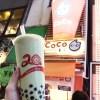 【台湾好き】渋谷のCoCo都可(ココトカ)でカッコよくタピオカミルクティーを注文しよう!