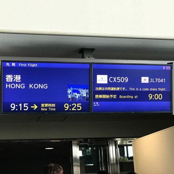 まずは香港へ#成田 #成田空港 #narita #naritaairport #香港 #hongkong #キャセイパシフィック #CathayPacific #instalover #instalovers
