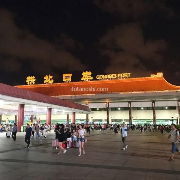 2009年のマカオ旅行の際に陸路で中国へ行き、地下のショッピングモールの巨大さに驚き、物価の安さに驚き、いつか子どもたちを連れて行きたいと思っていました。今回、娘と入国。中国語学科の学生の娘にとって、初めての大陸。買い物で言葉が通じて大喜び!バッグを買って、マカオに戻りました。まさか、中国語が話せる娘と再訪すると思っていなかったわ。#マカオ #MACAU #instalover #instalovers #instatravel #instatraveling #中国 #China #珠海 #拱北 #国境
