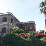 【アモイ旅行】コロンス島の旧日本領事館