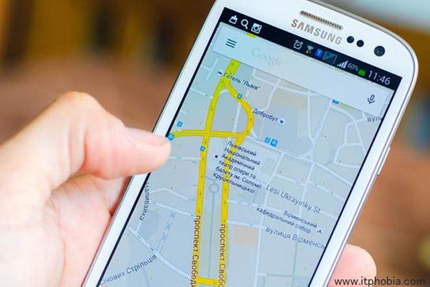 android spy app location