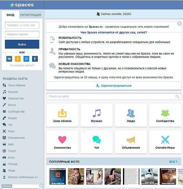 Chat bez registracije