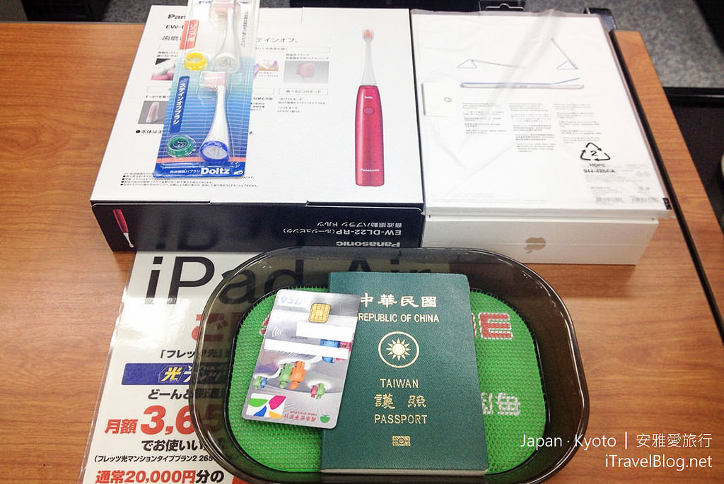 購物分享 - ipad mini with retina display 京都賞楓