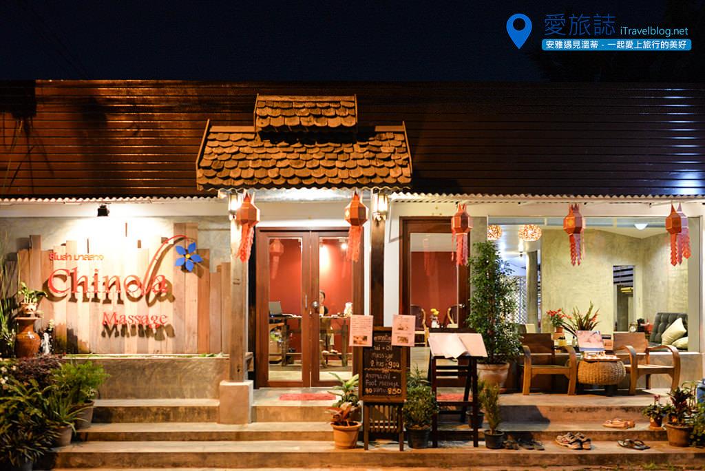 《清邁SPA按摩推薦》Chinola Massage:清邁古城內的獨立店面