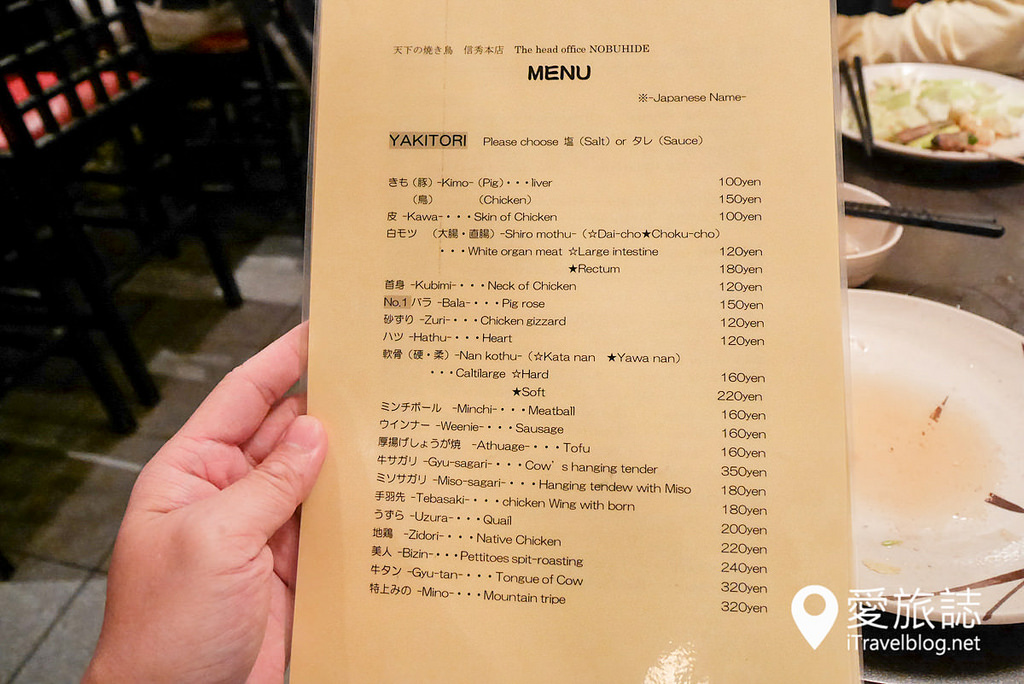 《福岡美食推薦》天下的燒鳥信秀本店:食材火候兼具燒烤名店