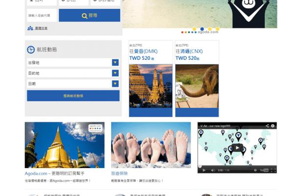 《航空訂票教學》V Air 台灣威航:首賣機票單程520元起,台北直航泰國曼谷與清邁自由行的省錢攻略