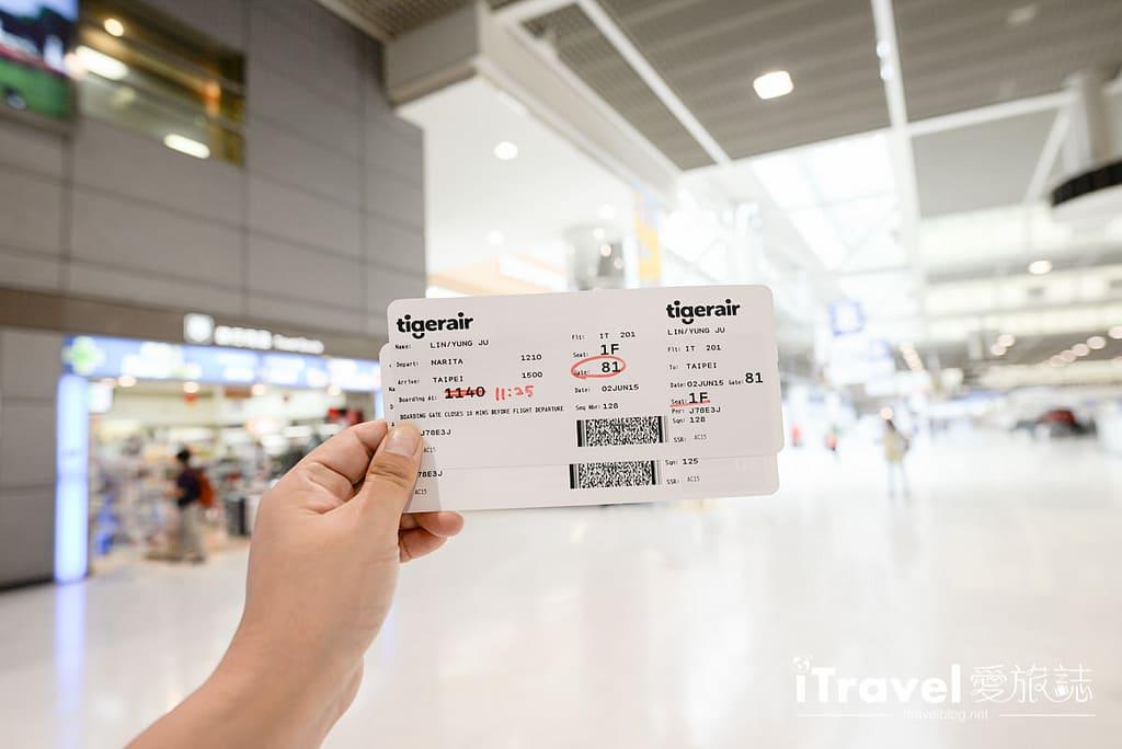 《東京自由行》5天4夜行程攻略:成田機場進出快閃小旅行
