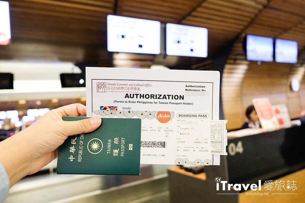 《菲律賓自由行》如何線上申請菲律賓觀光簽證,一步步教你完成申請步驟及申辦注意事項。