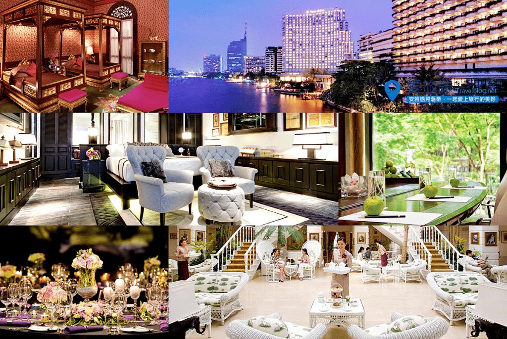 《曼谷饭店推荐》Top 10 曼谷河畔五星级酒店推介.2017年版