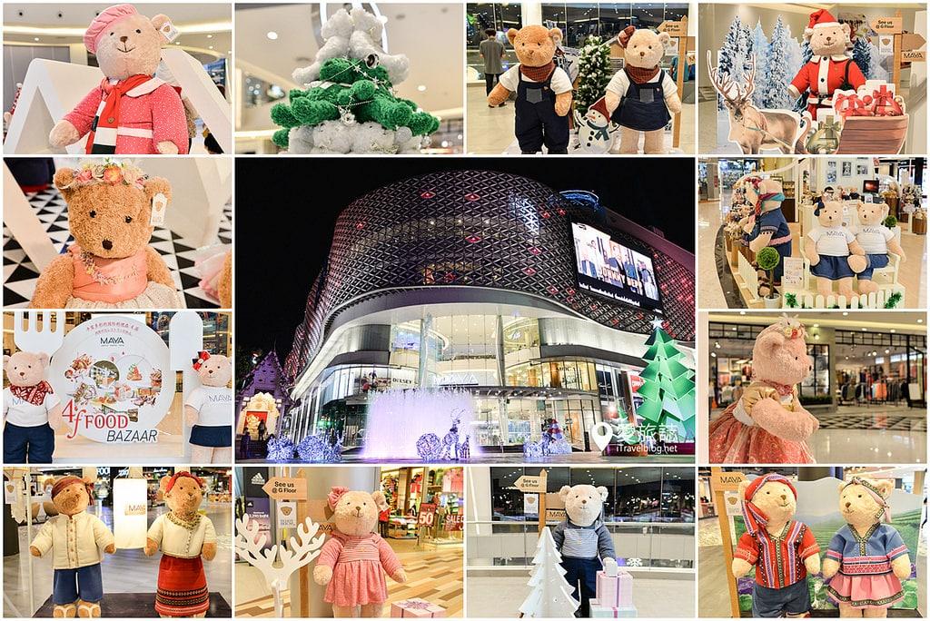《清邁購物血拼》馬雅生活購物中心:尼曼路商圈的起點