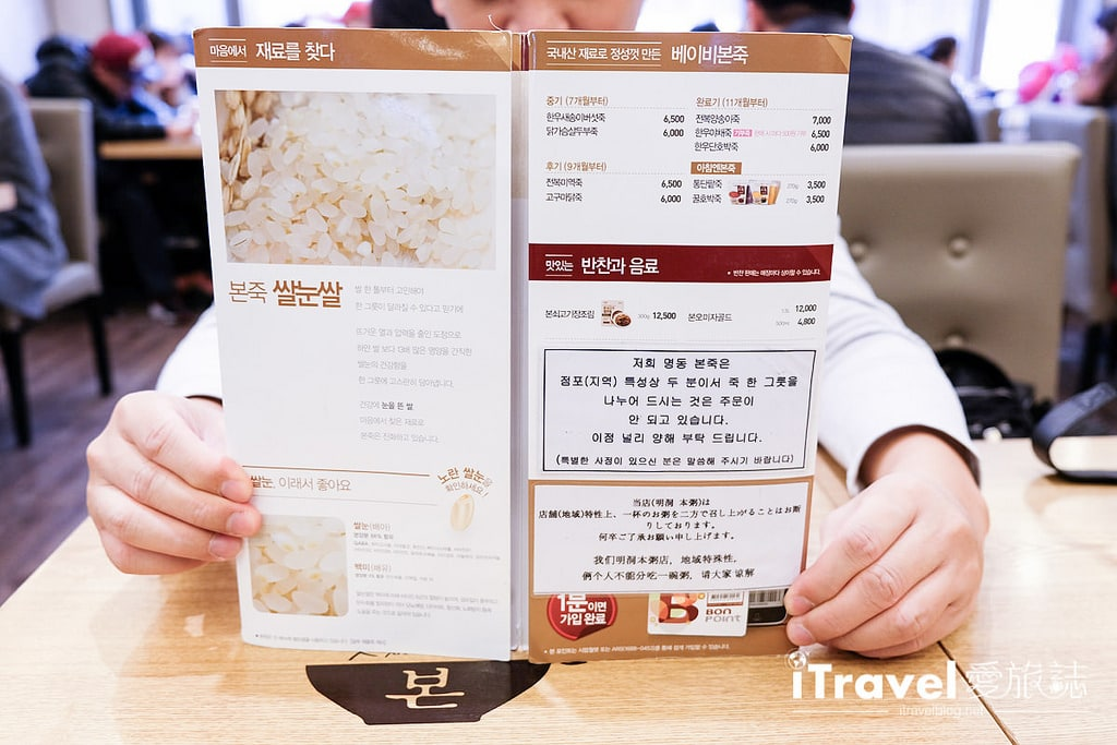 首爾美食 - 首爾, 首爾美食, 首爾自由行, 首爾餐廳