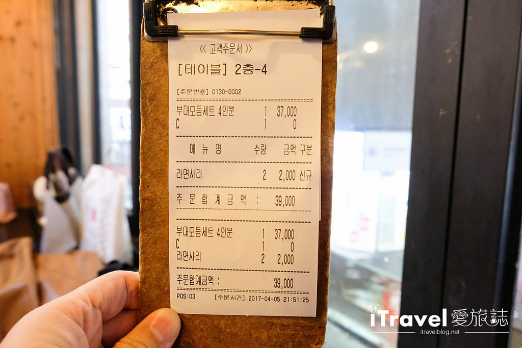 《首爾美食推薦》崔氏大叔部隊鍋:明洞商圈平價飽足美食
