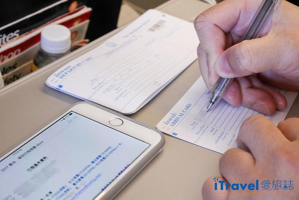 泰國入境卡填寫教學 (1)