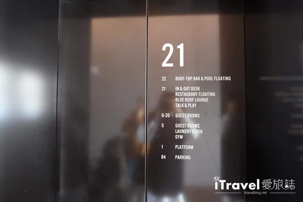L7弘大樂天飯店 L7 Hongdae by LOTTE (9)