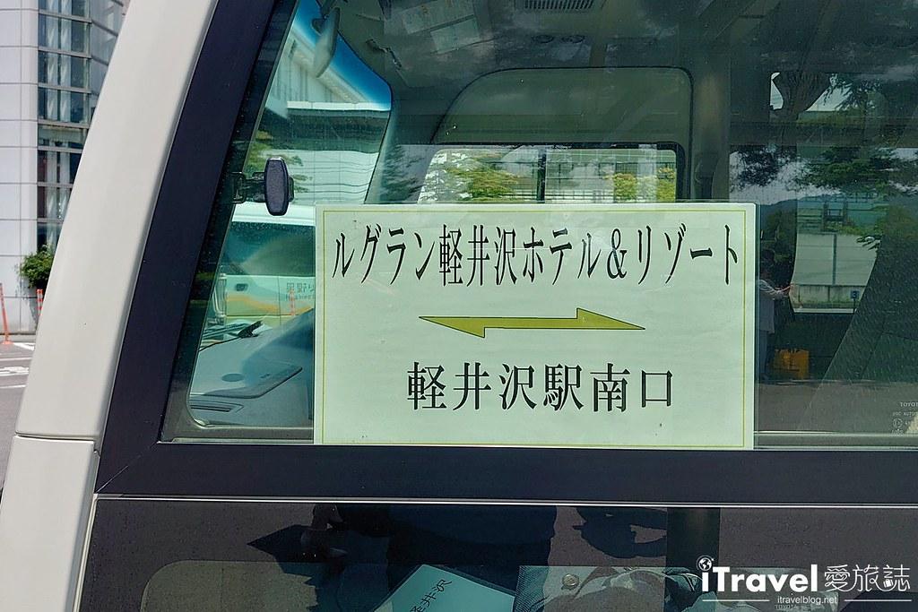 輕井澤大飯店&度假村 Le Grand Karuizawa Hotel & Resort (3)