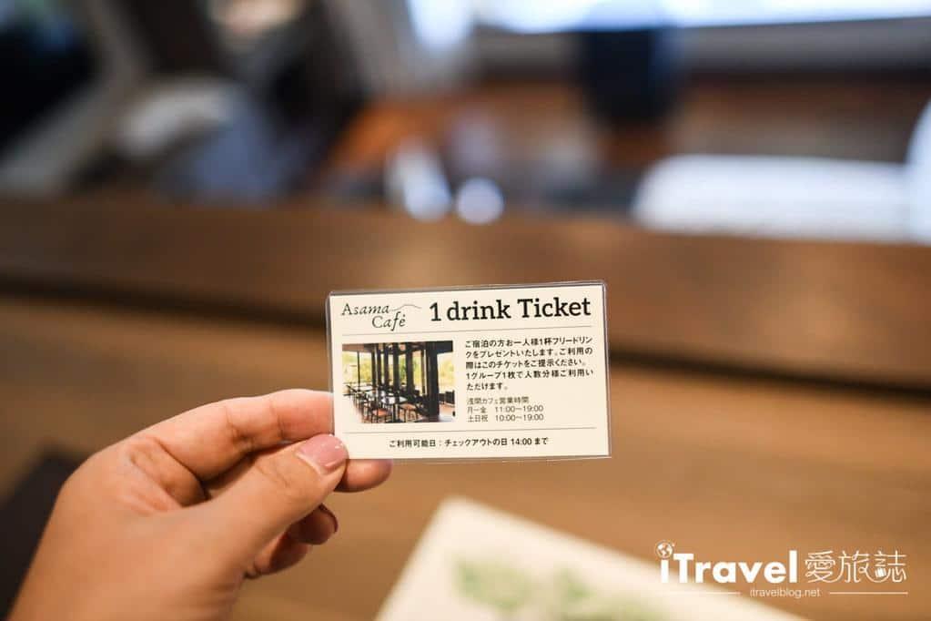 輕井澤大飯店&度假村 Le Grand Karuizawa Hotel & Resort (63)
