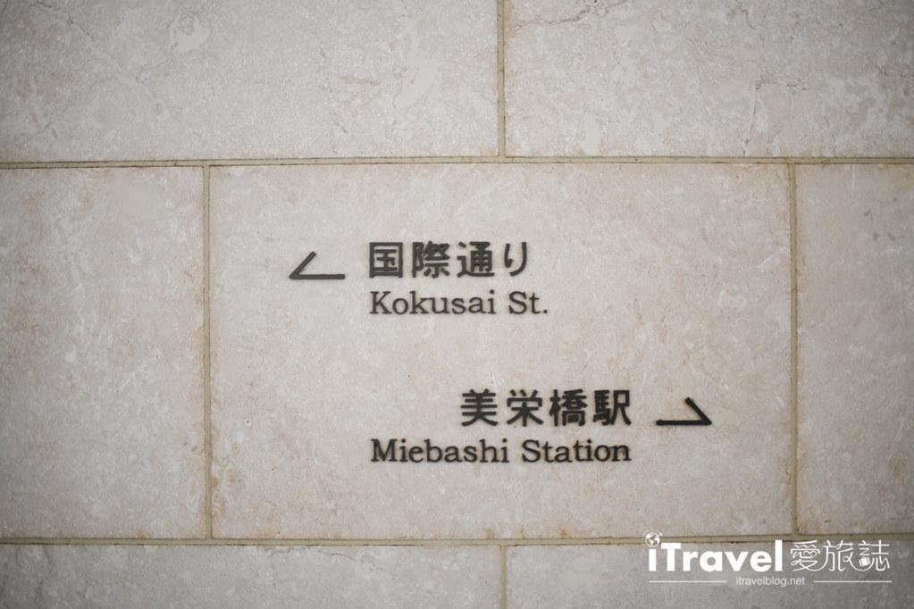 JR Kyushu Hotel Blossom Naha (90)