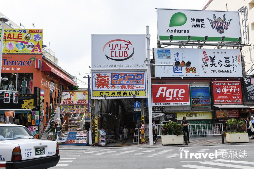 JR Kyushu Hotel Blossom Naha (93)