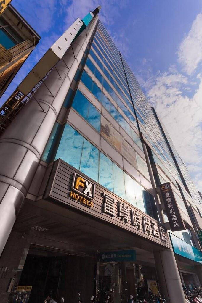 FX Hotel Tainan Minsheng Rd 1