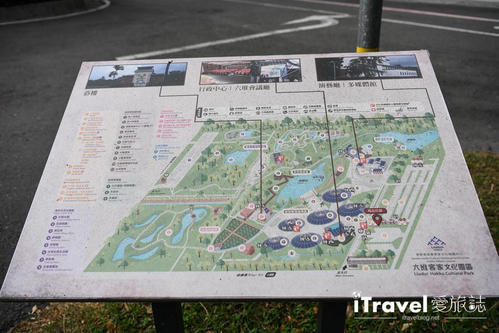 六堆客家文化園區 Liudui Hakka Cultural Park (2)