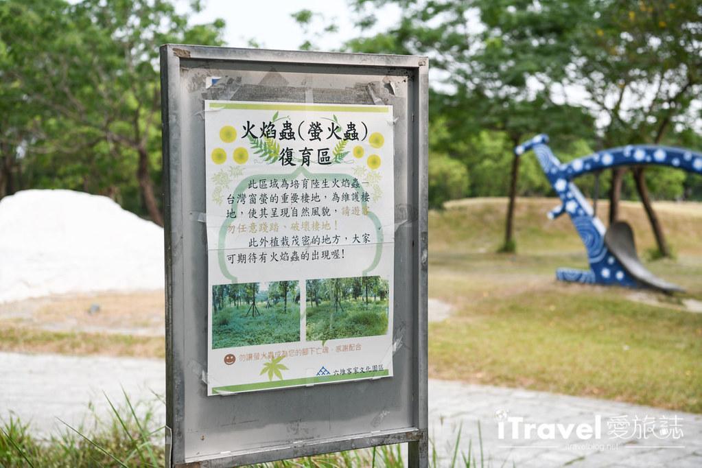 六堆客家文化園區 Liudui Hakka Cultural Park (35)