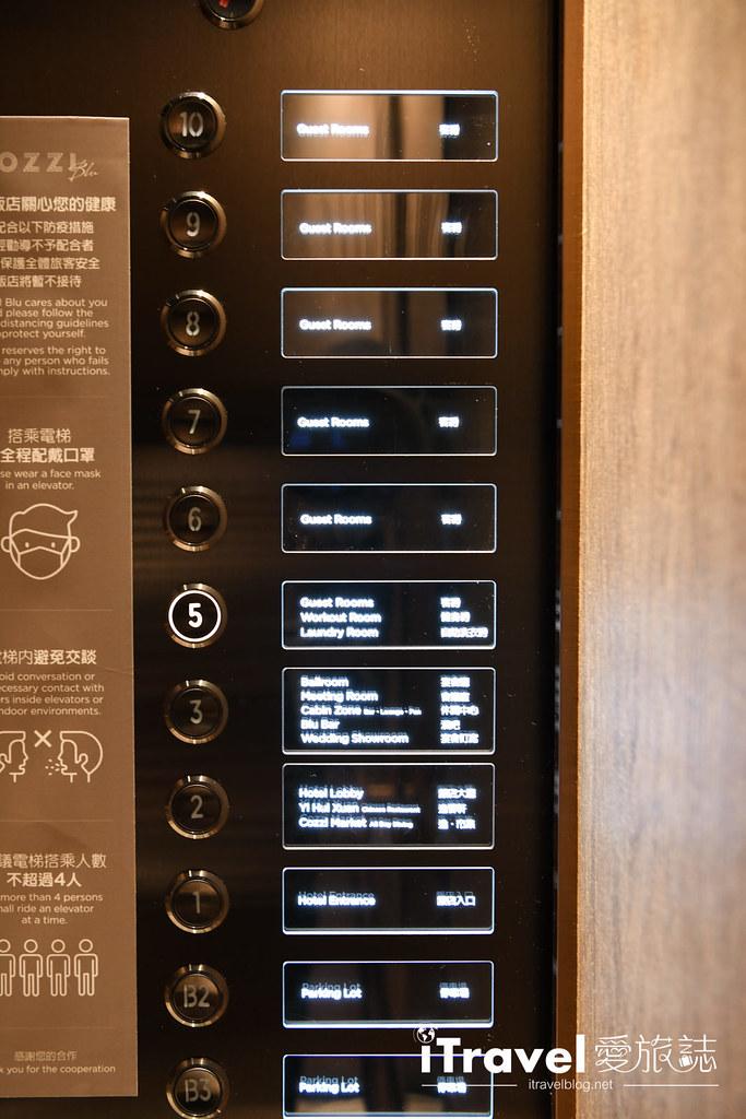 和逸飯店桃園館 COZZI Blu (8)