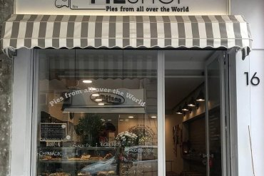The Pie Shop: Ταξίδι με μια μπουκιά στις πίτες του κόσμου - iTravelling