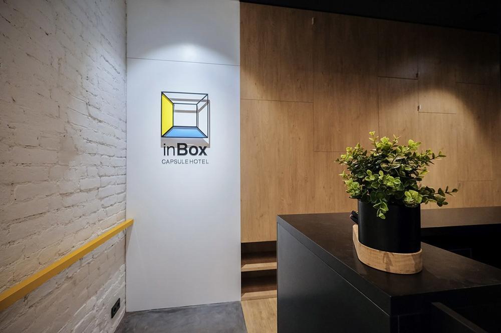 In Box: High lux διαμονή σε κουτί στην Αγία Πετρούπολη - iTravelling