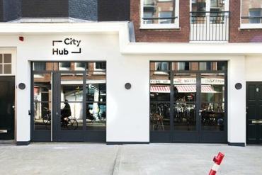 City Hub: Το απόλυτο ξενοδοχείο αποκλειστικά για νέους - itravelling.gr