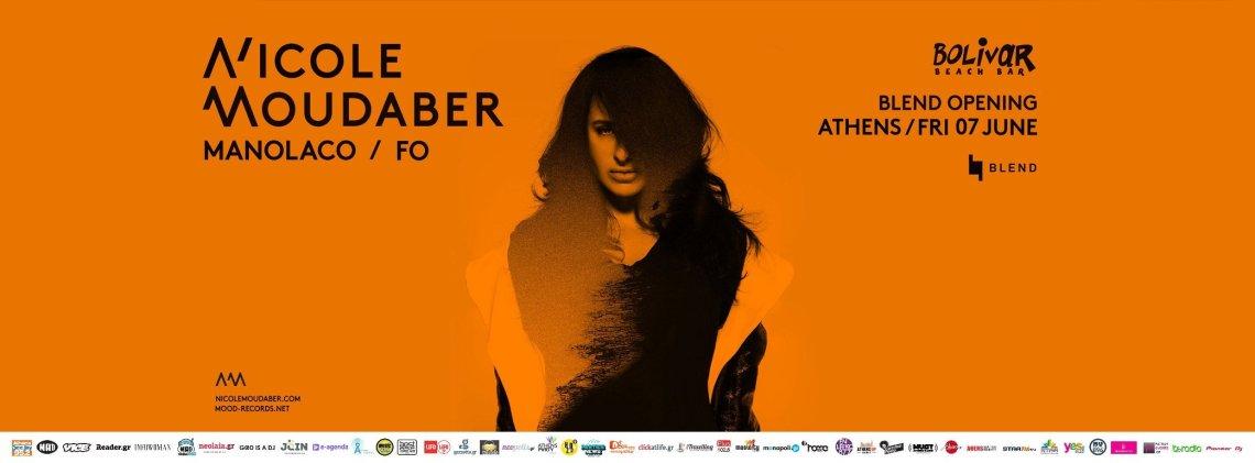 iT Διαγωνισμός: Κέρδισε 2 διπλές προσκλήσεις για την Nicole Mοudaber στο Bolivar - itravelling.gr