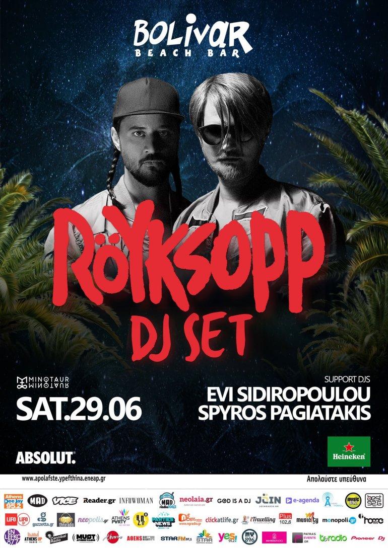Röyksopp: Το θρυλικό δίδυμο των Νορβηγώνστα decks του Bolivar Beach Bar - itravelling.gr
