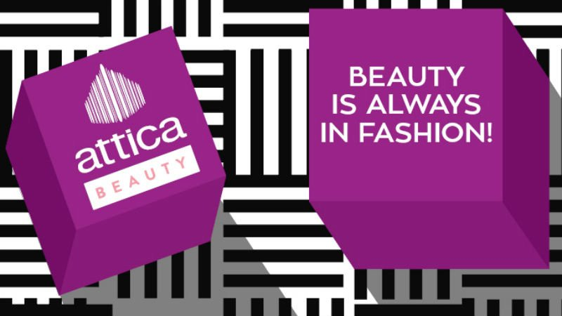 attica Beauty: Τα αγαπημένα σου αντηλιακά με έκπτωση έως -50%! - itravelling.gr