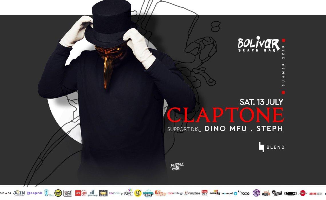 Ο μυστηριώδης hitmaker Claptone στο Bolivar Beach Bar - itravelling.gr