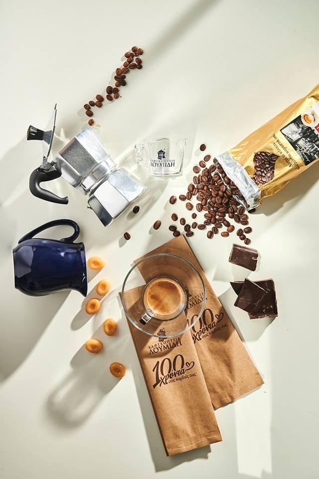 Ο γύρος του κόσμου σε μία ημέρα με έναν espresso Λουμίδη - itravelling.gr