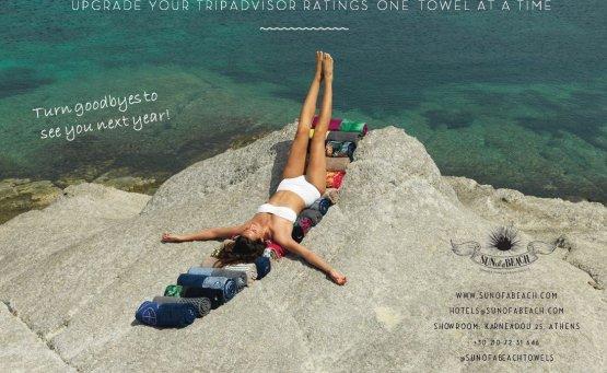 Sun of a Beach: Αποκτούν τη δική τους Hospitality Collection - itravelling.gr