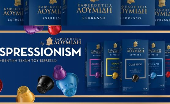Espressionism: Η τέχνη του espresso από τα Καφεκοπτεία Λουμίδη - itravelling.gr