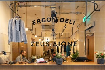 Zeus + Δione & ERGON Deli & Cafe: Μια νόστιμη συνεργασία στο Λονδίνο - itravelling.gr